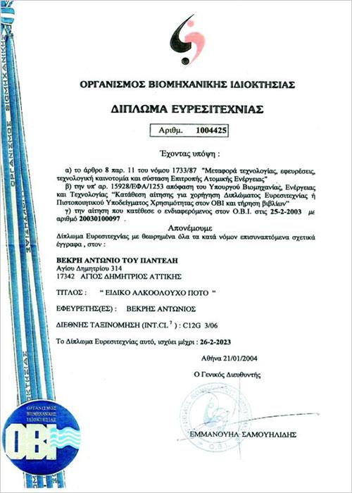 certificate_01.jpg