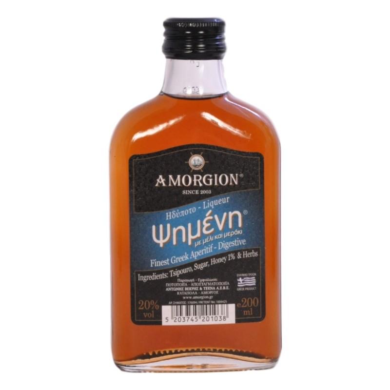 Baked Amorgion Flask 200ml - Αμόργιον