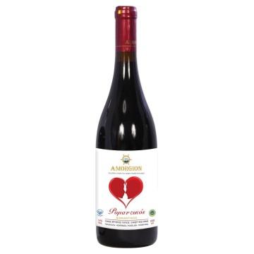 Ρομαντικός ροζέ οίνος ξηρός 750ml