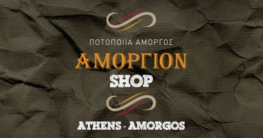 Amorgion Products